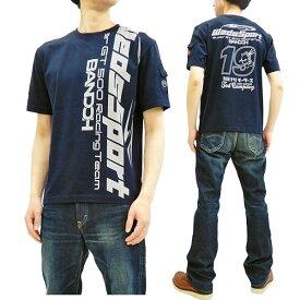 テッドマン Tシャツ WEDSTEE-10 カミナリ WedsSport コラボ エフ商会 メンズ 半袖tee ネイビー 新品