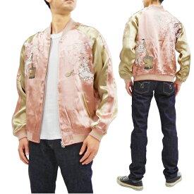 ジャパネスク スカジャン 3RSJ-023 桜月兎 刺繍 Japanesque メンズ スーベニアジャケット ピンク 新品