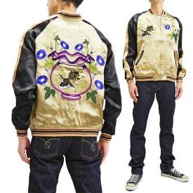 ジャパネスク スカジャン 3RSJ-045 金魚鉢 刺繍 Japanesque メンズ スーベニアジャケット ベージュ×黒 新品