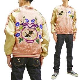 ジャパネスク スカジャン 3RSJ-045 金魚鉢 刺繍 Japanesque メンズ スーベニアジャケット ピンク×ベージュ 新品