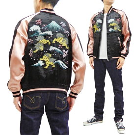 ジャパネスク スカジャン 3RSJ-046 波に獅子 刺繍 Japanesque メンズ スーベニアジャケット ブラック×ピンク 新品