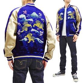 ジャパネスク スカジャン 3RSJ-046 波に獅子 刺繍 Japanesque メンズ スーベニアジャケット ネイビー×ベージュ 新品