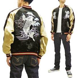 ジャパネスク スカジャン 3RSJ-047 波に鯉 刺繍 Japanesque メンズ スーベニアジャケット 黒×ベージュ 新品