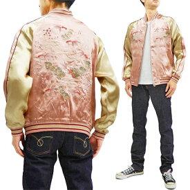 ジャパネスク スカジャン 3RSJ-049 金魚 刺繍 Japanesque メンズ スーベニアジャケット ピンク 新品