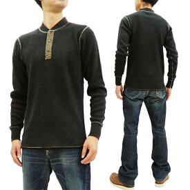 バズリクソンズ BR68130 サーマル ヘンリーネック 長袖Tシャツ 無地 メンズ ワッフル ロンtee ブラック 新品