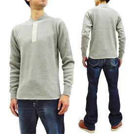 バズリクソンズ BR68130 サーマル ヘンリーネック 長袖Tシャツ 無地 メンズ ワッフル ロンtee グレー 新品