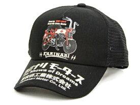 カミナリ メッシュキャップ KMC-1300 雷 モンキー バイク柄 エフ商会 メンズ 帽子 ブラック×黒 新品