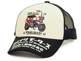 カミナリ メッシュキャップ KMC-1300 雷 モンキー バイク柄 エフ商会 メンズ 帽子 オフ×黒 新品