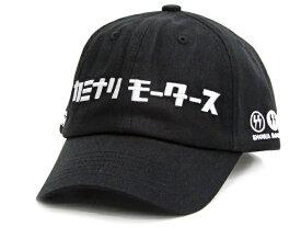 カミナリ 六方キャップ KMC6-1500 雷 カミナリモータース エフ商会 やや浅め メンズ 帽子 ブラック 新品