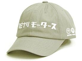 カミナリ 六方キャップ KMC6-1500 雷 カミナリモータース エフ商会 やや浅め メンズ 帽子 グレー 新品