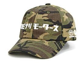 カミナリ 六方キャップ KMC6-1500 雷 カミナリモータース エフ商会 やや浅め メンズ 帽子 迷彩 カモ 新品