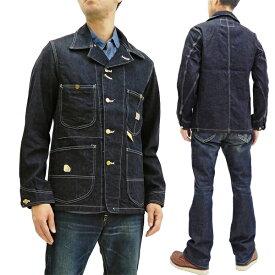 シュガーケーン SC14371 デニム ワークコート Sugar Cane 東洋エンタープライズ メンズ ジャケット 新品