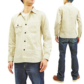 シュガーケーン SC27076 ウォバッシュストライプ ワークシャツ 東洋 メンズ 長袖シャツ 生成401A 新品