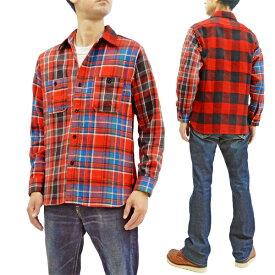 シュガーケーン SC28239 ツイルチェック ワークシャツ クレイジーパターン メンズ 長袖シャツ 165レッド 新品