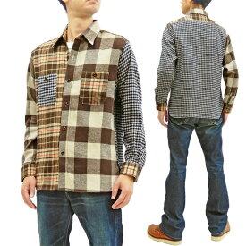 シュガーケーン SC28239 ツイルチェック ワークシャツ クレイジーパターン メンズ 長袖シャツ 138ブラウン 新品