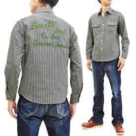 シュガーケーン SC28250 ヒッコリーストライプ ワークシャツ ロゴ刺繍 メンズ 長袖シャツ 119ブラック 新品