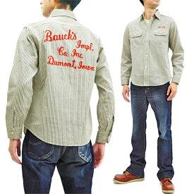 シュガーケーン SC28250 ヒッコリーストライプ ワークシャツ ロゴ刺繍 メンズ 長袖シャツ 105オフ白 新品