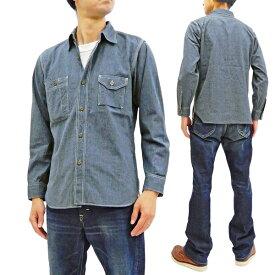 シュガーケーン SC28281 コバート ワークシャツ 1934 World's Fair 東洋 メンズ 無地 長袖シャツ ネイビー 新品