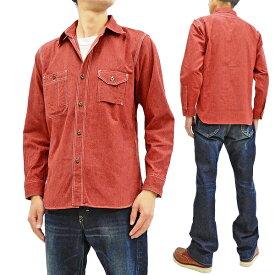 シュガーケーン SC28281 コバート ワークシャツ 1934 World's Fair 東洋 メンズ 無地 長袖シャツ レッド 新品