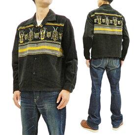 スタイルアイズ SE28257 コーデュロイスポーツシャツ 東洋エンタープライズ メンズ 長袖シャツ ブラック 新品