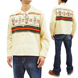 スタイルアイズ SE28257 コーデュロイスポーツシャツ 東洋エンタープライズ メンズ 長袖シャツ オフ白 新品