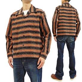 スタイルアイズ SE28258 コーデュロイスポーツシャツ 東洋エンタープライズ メンズ 長袖シャツ 119BLK 新品