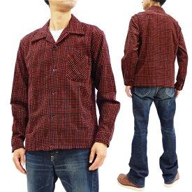 スタイルアイズ SE28262 コーデュロイスポーツシャツ 東洋エンタープライズ メンズ 長袖シャツ 165レッド 新品