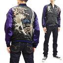 花旅楽団 スカジャン SSJ-033 滝富士白虎 メンズ 和柄 スーベニアジャケット 黒×紫 新品