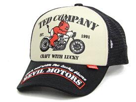 テッドマン メッシュキャップ TDC-7700 TEDMAN バイク柄 エフ商会 メンズ 帽子 オフ×黒 新品