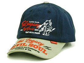 テッドマン 六方キャップ TDC6-8000 TEDMAN エフ商会 やや浅め メンズ 帽子 ネイビー×グレー 新品