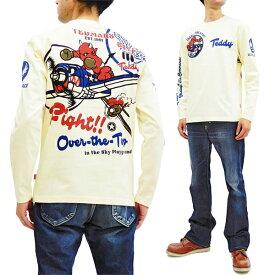 テッドマン 長袖Tシャツ TDLS-326 TEDMAN ミリタリー 戦闘機柄 エフ商会 メンズ ロンtee オフ白 新品