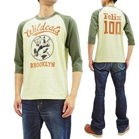トイズマッコイ 七分袖Tシャツ TMC1944 TOYS McCOY フィリックス・ザ・キャット メンズ 7分袖tee 041アイボリー×緑 新品