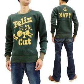 トイズマッコイ TMC1945 サーマル 長袖Tシャツ TOYS McCOY Felix the Cat メンズ ワッフル ロンtee ブラック 新品