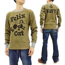 トイズマッコイ TMC1945 サーマル 長袖Tシャツ TOYS McCOY Felix the Cat メンズ ワッフル ロンtee オリーブ 新品