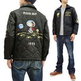 テーラー東洋 TT14470 スヌーピー ベトナムジャケット メンズ 中綿入り ベトジャン ブラック 新品