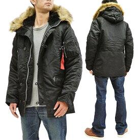アルファ N-3B フライトジャケット 20094 ALPHA メンズ N3B ミリタリー コート 防寒中綿入り 401ブラック 新品