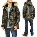 アルファ N-3B フライトジャケット 20094 ALPHA メンズ N3B ミリタリー コート 防寒中綿入り 520ウッドランドカモ 迷彩 新品
