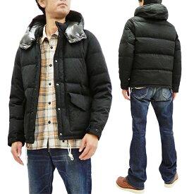 ザンタージャパン ダウンジャケット 6710 ZANTER JAPAN メンズ ダウンパーカー ブラック 新品