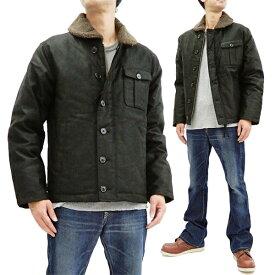 ザンタージャパン ダウンジャケット 6711 ZANTER JAPAN メンズ N-1デッキジャケットタイプ ブラック 新品