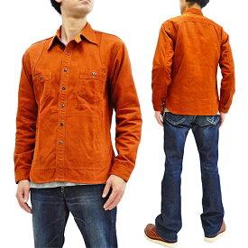 ミスターフリーダム 長袖シャツ SC28255 451 シュガーケーン メンズ Trailblazer Shirt オレンジ 新品