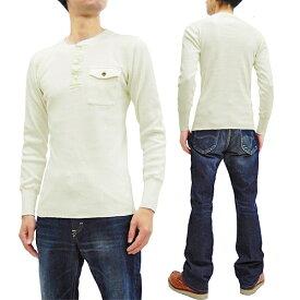 シュガーケーン SC68351 ヘンリーネック 長袖Tシャツ Sugar Cane 東洋 メンズ リブ編み 無地 ロンtee ホワイト 新品