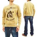トイズマッコイスウェットシャツtmc1952マリリンモンローusotourtoysmccoyメンズトレーナーTOYSMcCOYSweatshirtMarilynMonroeMen'sLoop-wheeledVintageStyleTMC1952