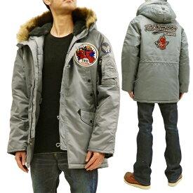テッドマン N-3B フライトジャケット TN3B-070 TEDMAN メンズ N3B ミリタリー コート 防寒中綿入り TN3-B-070 グレー 新品