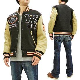 ホワイツビル スタジャン WV14460 whitesville 東洋エンタープライズ メンズ アワードジャケット #119ブラック 新品