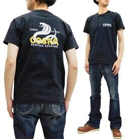 フェローズ ヘンリーネック Tシャツ 20S-PHNT-P1 Pherrow's Pherrows メンズ アメカジ 半袖tee Sブラック 新品