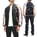 ジャパネスク スカジャン 3RSJ-753 枝垂桜柄 刺繍 メンズ 和柄 スーベニアジャケット ブラック×ピンク 新品