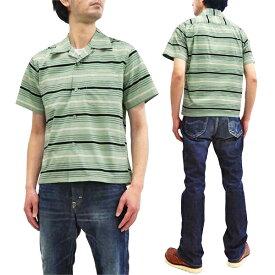 スタイルアイズ スポーツシャツ SE38353 マルチストライプ 東洋 メンズ ボーダー 半袖シャツ ミント 新品