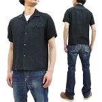 スタイルアイズボウリングシャツSE38368東洋メンズ半袖無地ボーリングシャツ新品StyleEyesPlainBowlingShirtMens1950sStyleSolidShortSleeveShirtSE38368