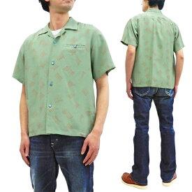 スター・オブ・ハリウッド SH38385 オープンシャツ 1950s Swaying Dots 東洋 メンズ 半袖シャツ ミントグリーン 新品