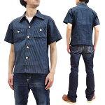 サンサーフ千筋ワークシャツSS38361ハワイアンワークウェアメンズ半袖シャツ421Aワンウォッシュ新品SunSurfMensStripedWorkShirtKingSmithHawaiianWorkwearShortSleeveButtonUpShirtSS38361ToyoEnterprisesMadeinJapan